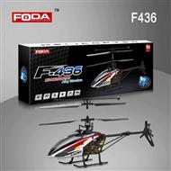 Foda F436 RC helicopter F-436 model ,Feidatoys F436 helicopter parts list
