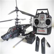 Foda F438 RC helicopter F-438 model ,Feidatoys F438 helicopter parts list