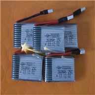 WLtoys V343 RC Quadcopter parts WL toys V343 Upgrade Battery--3.7V 260mah 25c