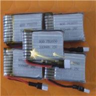 WLtoys V343 RC Quadcopter parts Wl toys V343 Upgrade Battery 3.7V 300mah 25c