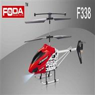 Foda F338 rc helicopter model ,Feidatoys F338 rc helicopter parts list