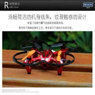 Double horse 9136 RC Quadcopter UFO ,Shuang Ma DH 9136 Quadcopter parts list