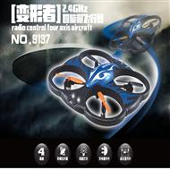 double horse 9137 rc Quadcopter ,DH 9137 Quadcopter shuang ma 9137 parts