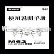Skytech M62 RC Quadcopter Parts-10 Manual