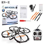 BoRong BR6804 RC Quadcopter toys BR-6804 Quadcopter parts list