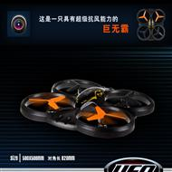 XinXun X33 Quadcopter X33 RC Helicopter parts