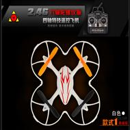 XinXun X40 Quadcopter X40 RC Helicopter parts