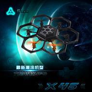 XinXun X45V RC Quadcopter ,XinXun X45V Quadcopter parts list