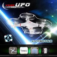 XinXun X47 RC Quadcopter ,XinXun X47 Quadcopter parts list