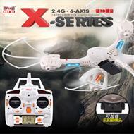 MJX X900 RC Quadcopter UFO ,MJX X-900 quadcopter model parts