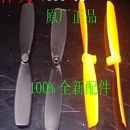 WL-V202-UFO-02 Main blades(4pcs-2x Black& 2x Orange) WLtoys V202 Quadcopter WL V202 rc helicopter parts