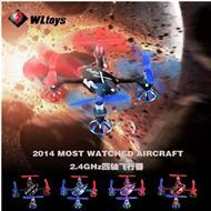 WLtoys V343 RC Quadcopter WL toys V343 Quadcopter model parts list