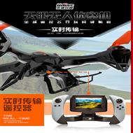 UDI U818S RC Quadcopter-2.4Ghz-4 channel drone with HD camera,UDI U818S UFO parts list
