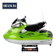 Double Horse 7003 rc boat,shuangma 7003 boat parts DH 7003 mode-Boat-alll