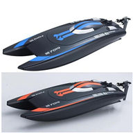 Double Horse 7014 rc boat, shuangma 7014 boat parts DH 7014 model