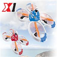SongYang toys X1 Quadcopter parts SongYang X1 Quadcopter UFO Parts Battery RC Drone helicopter SY X1 Battery