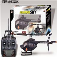 FeiLun FX070 RC Helicopter FX070 toys model helicopter parts