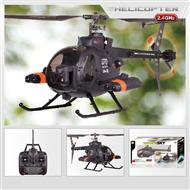 FeiLun FX070C RC Helicopter FX070C toys model helicopter parts