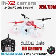Lead Honor LH-X2 Quadcopter,LiHuang X2 rc Quadcopter For Lead Honor LH-X2 RC Quadcopter parts,LiHuang rc drone