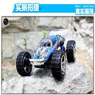 WLtoys L929 rc car For Wltoys L929 desert rc trunk parts,1:24 rc car and rc racing car Parts
