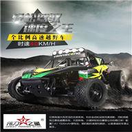 WLtoys K959 rc car Wltoys K959 High speed 1:12 Full-scale rc racing car,rc Drift Car desert Off Road Buggy