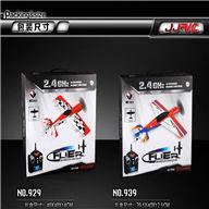 WLtoys F939 RC Plane RTR Wltoys F939 RC Glider WLtoys F939 RC AirPlane Radio Remote Control Airplane
