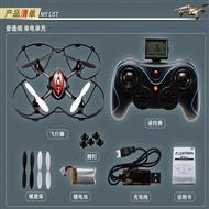 DFD Quadcopter F180 rc helicopter model and DFD-F-180 helicopter parts