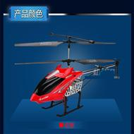 BoRong 6806 RC Helicopter , Bo Rong BR6806 Helicopter Parts List