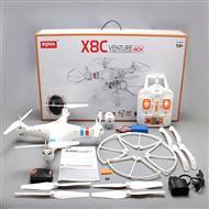 SYMA X8 X8C Quadrocopter Syma X8 rc helicopter SYMARC X8 TOYS parts
