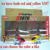 SYMA s107 rc helicopter SYMA S107 model and SYMA s107 helicopter parts