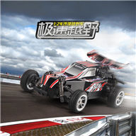 WLtoys L333 rc car Wltoys L333 High speed 1:24 Full-scale rc racing car,On Road Drift Racing Truck Car Parts
