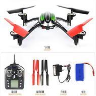 WLtoys V636 RC Quadcopter WL toys V636 Quadcopter parts Medium-Quadcopter-all