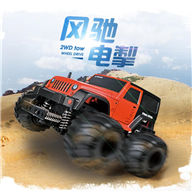 WLtoys P959 RC Truck,P959 rc car Jeep,Wltoys P959 High speed 1:10 Full-scale rc racing car
