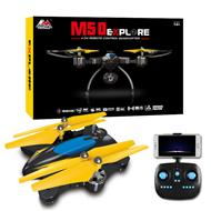 BoMing M50 RC Quadcopter(With 2,000,000 Pixels wifi Camera unit,With Altitude Hold ),Bo Ming BoMing M50 RC Quadcopter Drone