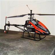 Feilun toys FX052 rc helicopter model and parts FX 052 helikopter Accessories