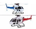 Wltoys V931 Helicopter and Wltoys V931 Parts
